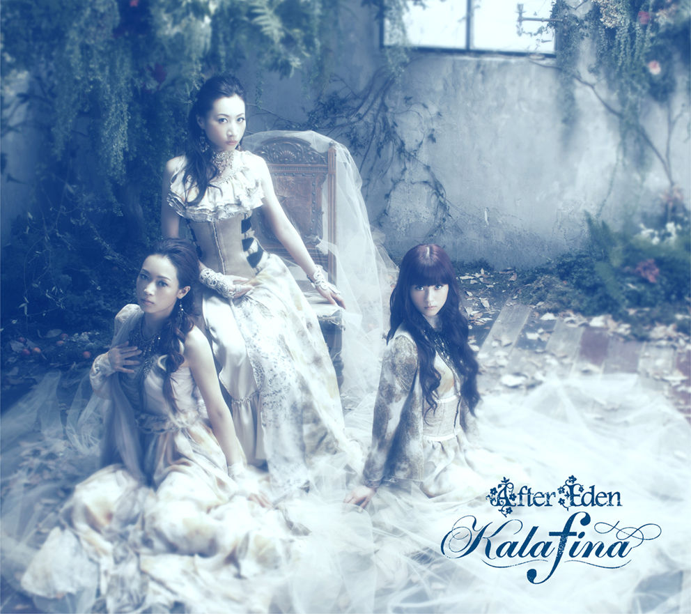 Kalafina Announced to Perform at Anime Central - Elite Cosplay